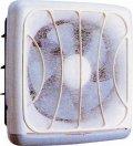 換気扇 高須産業 FF-200 (50Hz・60Hz共用) 台所 一般用換気扇 連動式シャッター 排気 フィルタータイプ [■]