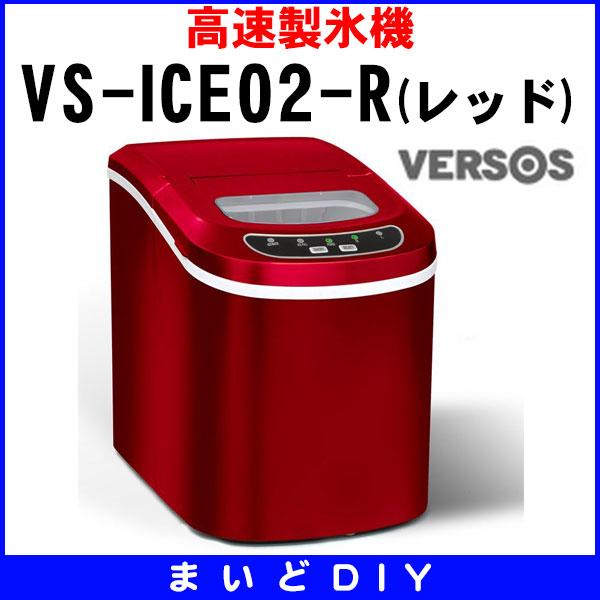 �x���\�X �������X�@ VS-ICE02 [���b�h]