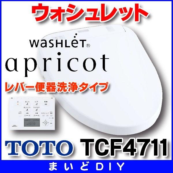 アプリコット F1 TCF4711