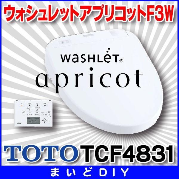 アプリコット F3W TCF4831
