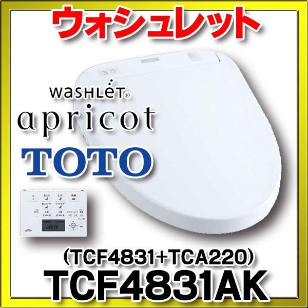 アプリコット F3AW TCF4831AK #SC1 [パステルアイボリー]