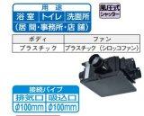 換気扇 三菱 V-18MSX3 中間取付形ダクトファン 4〜6分岐低騒音タイプ [$]