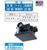 換気扇 三菱 V-15ZMKC6 中間取付形ダクトファン 1〜3部屋用低騒音高静圧タイプ [$]