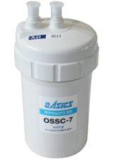 キッツ 浄水器・交換用カートリッジ・オアシックス OSSC-7 (OSSC-6後継品) [☆-]