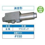 東芝 換気扇 ダクト用換気扇 【DVC-18HN】 ダクト用換気扇 中間取付タイプ