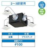 東芝 換気扇 ダクト用換気扇 【DVC-18T1】 中間取付タイプ