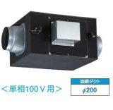 東芝 換気扇 ストレートダクトファン 【DVS-100SSUK】 消音給気形