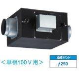東芝 換気扇 ストレートダクトファン 【DVS-150SSUK】 消音給気形