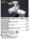 水栓金具 KVK KM7014ZTHPEC 洗面用シングルレバー式混合栓 ポップアップ式 寒冷地