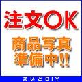 エコキュート 関連部材 日立 RUT2033ZZ-300 減圧弁(カセット式、セット圧300kPa) [(^^)]