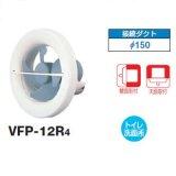 東芝 換気扇 パイプ用ファン 【VFP-12R4】 風量形タイプ用 丸形スタンダードタイプ